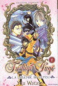 Fushigi Yugi : la légende de Gembu. Volume 2