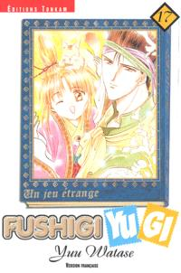 Fushigi Yugi : un jeu étrange. Volume 17