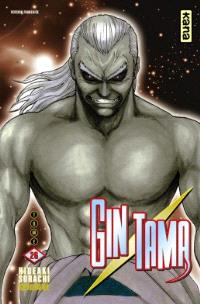 Gin Tama. Volume 26