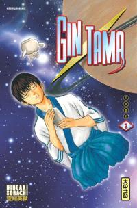 Gin Tama. Volume 2