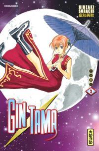 Gin Tama. Volume 3