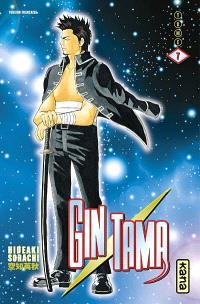 Gin Tama. Volume 7