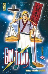 Gin Tama. Volume 10