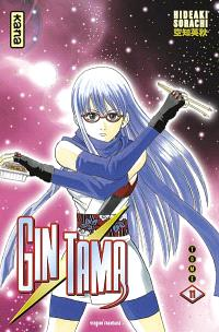 Gin Tama. Volume 11