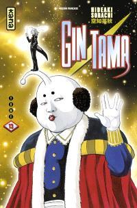 Gin Tama. Volume 13