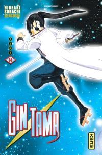 Gin Tama. Volume 14