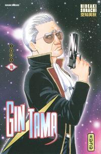 Gin Tama. Volume 16
