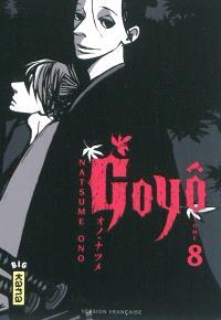 Goyô. Volume 8