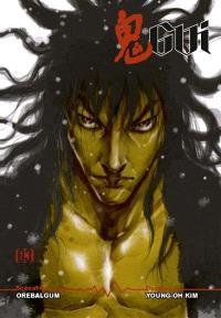 Gui. Volume 3