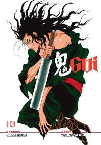 Gui. Volume 4