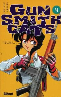 Gun Smith cats. Volume 4