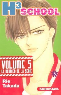 H3 School. Volume 5