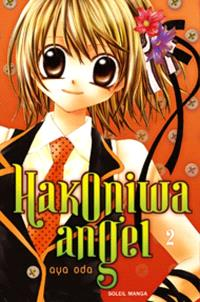 Hakoniwa angel. Volume 2