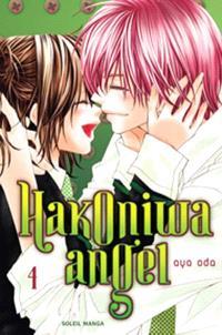 Hakoniwa angel. Volume 4