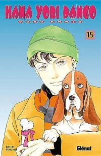 Hana Yori Dango. Volume 15