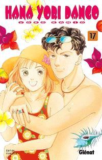 Hana Yori Dango. Volume 17