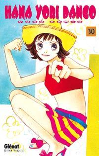 Hana Yori Dango. Volume 30