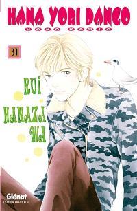 Hana Yori Dango. Volume 31