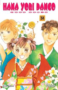 Hana Yori Dango. Volume 34