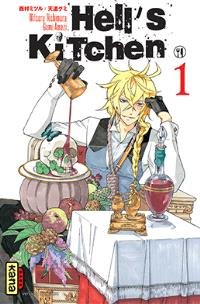 Hell's kitchen. Volume 1