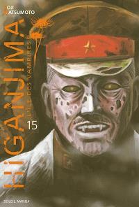 Higanjima : l'île des vampires. Volume 15