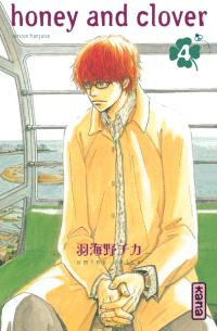 Honey and clover. Volume 4