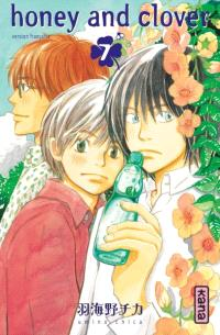 Honey and clover. Volume 7