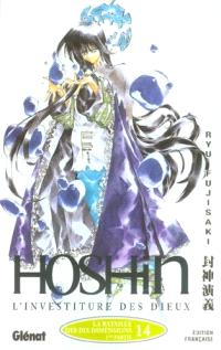 Hôshin : l'investiture des dieux. Volume 14, La bataille des dix dimensions : 1ère partie
