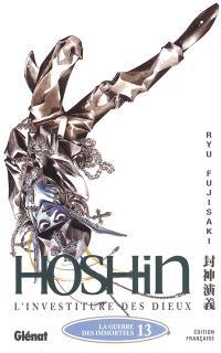 Hôshin : l'investiture des dieux. Volume 13, La guerre des immortels