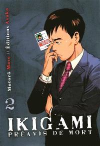 Ikigami, préavis de mort. Volume 2
