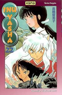 Inu-Yasha. Volume 22