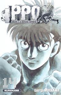 Ippo : saison 3, la défense suprême. Volume 14