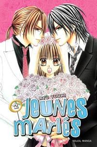 Jeunes mariés. Volume 2