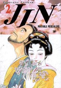 Jin. Volume 2