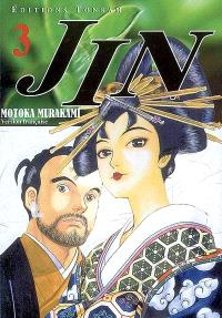 Jin. Volume 3