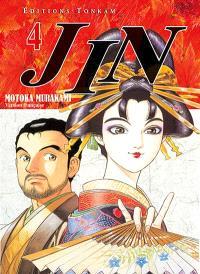 Jin. Volume 4