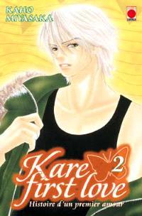 Kare first love : histoire d'un premier amour. Volume 2