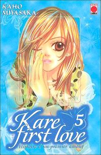 Kare first love : histoire d'un premier amour. Volume 5