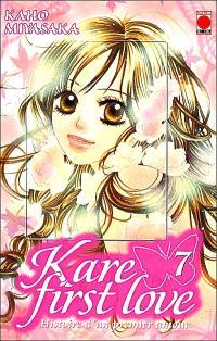 Kare first love : histoire d'un premier amour. Volume 7