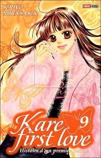 Kare first love : histoire d'un premier amour. Volume 9