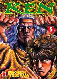 Ken : fist of the blue sky. Volume 5