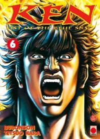 Ken : fist of the blue sky. Volume 6
