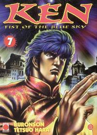 Ken : fist of the blue sky. Volume 7