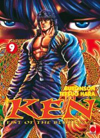 Ken : fist of the blue sky. Volume 9