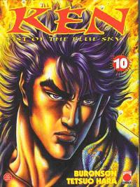 Ken : fist of the blue sky. Volume 10