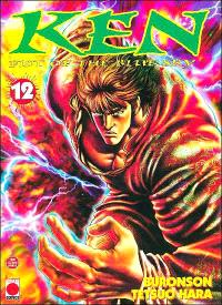 Ken : fist of the blue sky. Volume 12