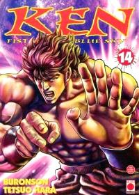 Ken : fist of the blue sky. Volume 14