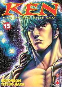 Ken : fist of the blue sky. Volume 15