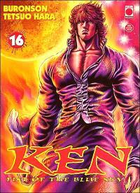 Ken : fist of the blue sky. Volume 16