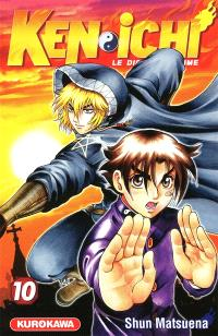 Ken-ichi : le disciple ultime. Volume 10